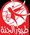 شعار موقع مشاهد.كوم